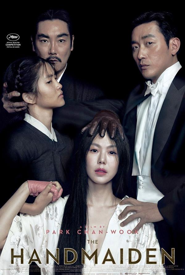 The handmaiden 2016 ahgassi full movie drama romance thriller - 5 5